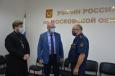 В УФСИН России по Московской области прошла очередная «прямая линия» с гражданами