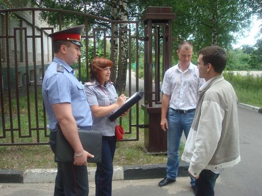 Гу мруии 5 уфсин по гмоскве москва и московская область