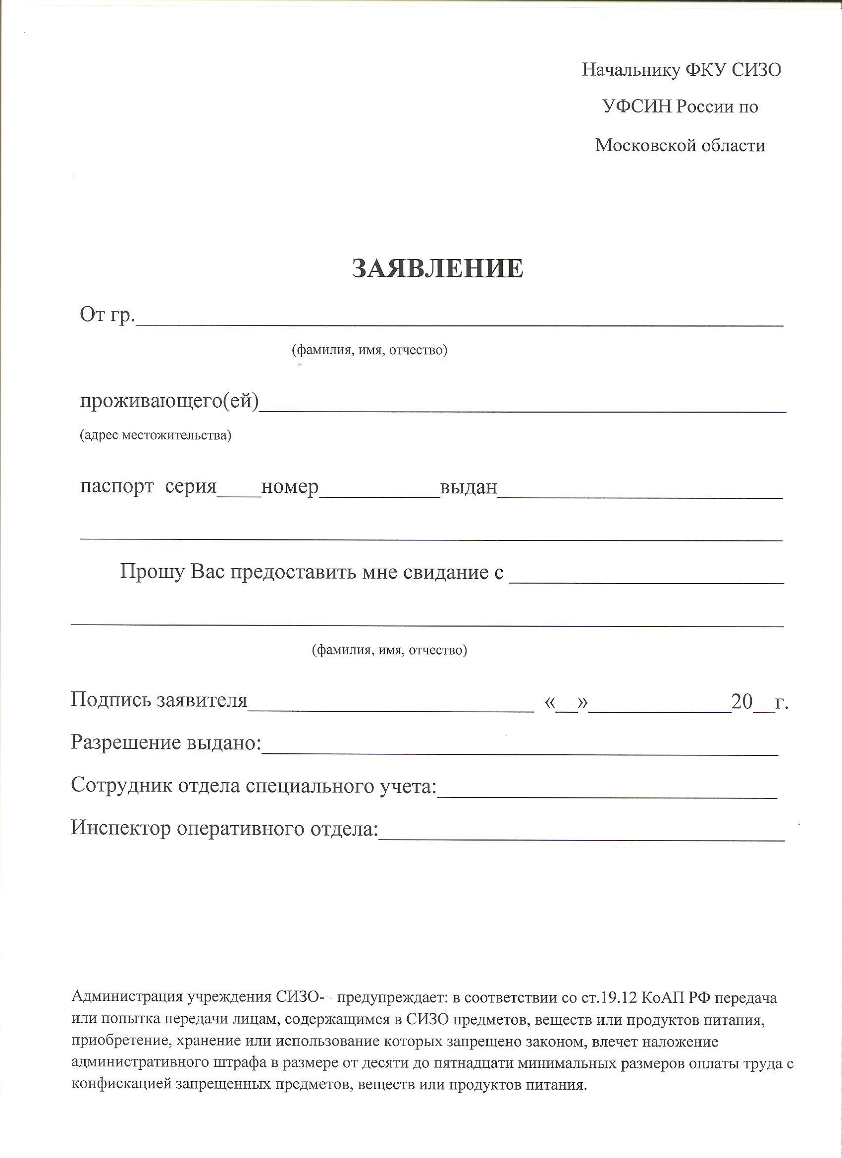 Ик-3 г. Новосибирск | вконтакте.