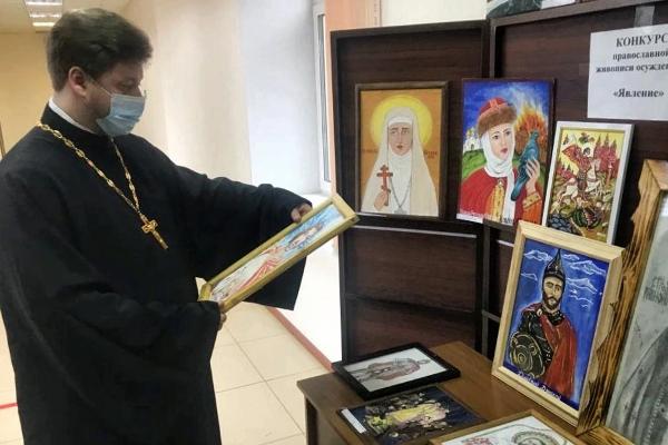В УФСИН России по Московской области подвели итоги предварительного этапа конкурса православной живописи осужденных «Явление»