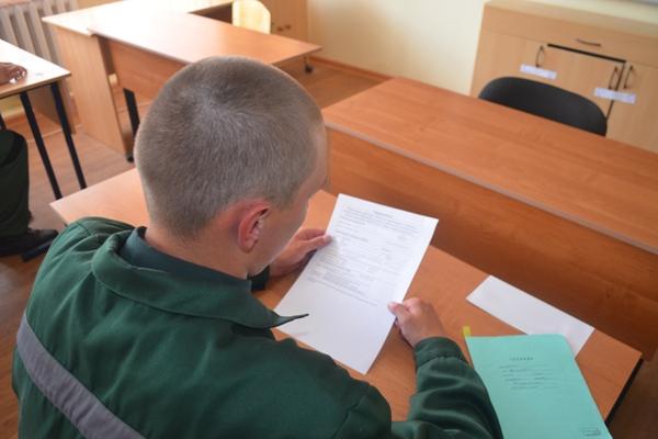 Воспитанникам Можайской воспитательной колонии вручили аттестаты об образовании