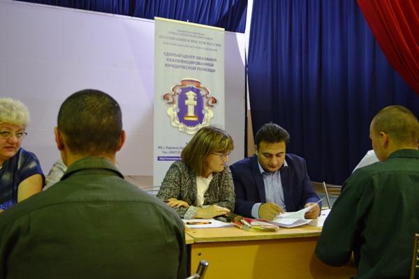 В Можайской воспитательной колонии прошел «День правовой помощи детям»