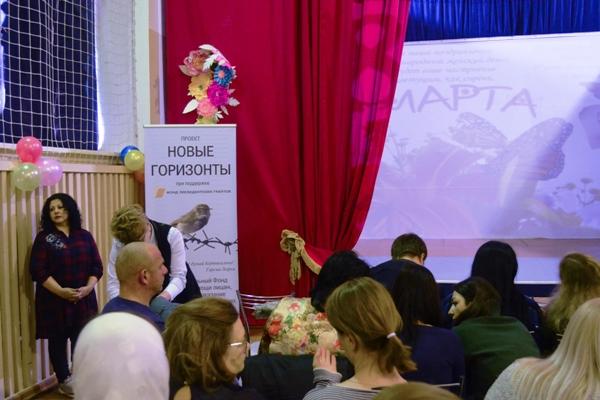 В Можайской ВК состоялась премьера спектакля «Можайская история»