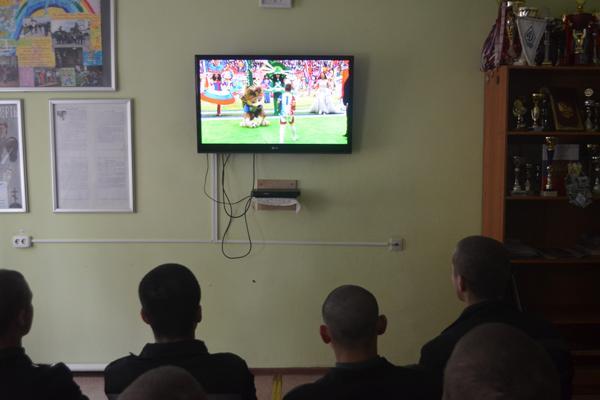 В исправительных учреждениях УФСИН России по Московской области организована трансляция матчей Чемпионата мира по футболу FIFA 2018