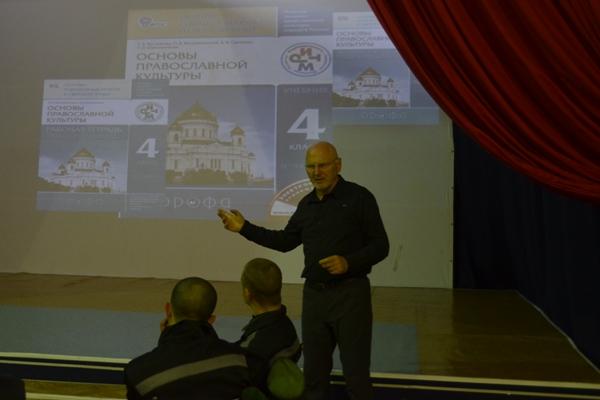 Можайскую воспитательную колонию посетил Олег Владиславович Воскресенский, филолог, магистр богословия, кандидат педагогических наук