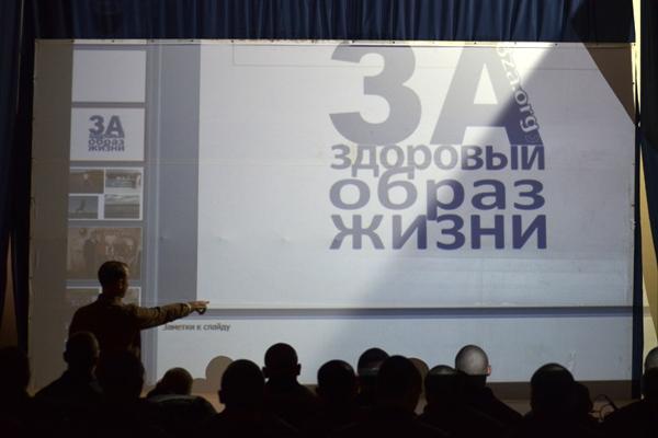 Можайскую ВК посетили представители УФСИН России по Тверской области