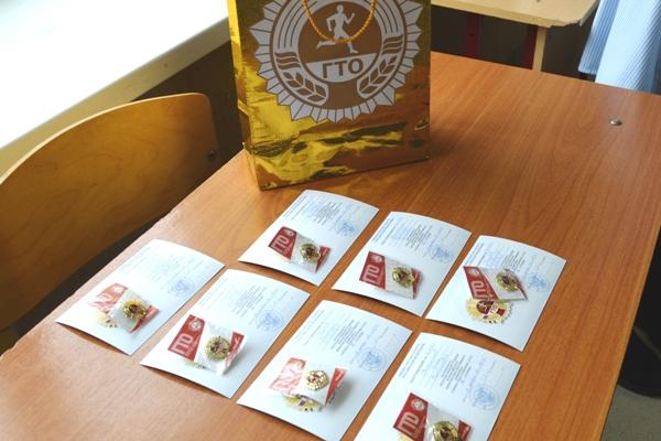 Воспитанникам Можайской ВК УФСИН России по Московской области вручили знаки отличия ГТО