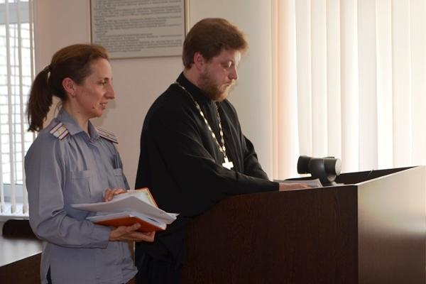 С сотрудниками УФСИН России по Московской области обсудили вопросы профилактики деструктивного поведения