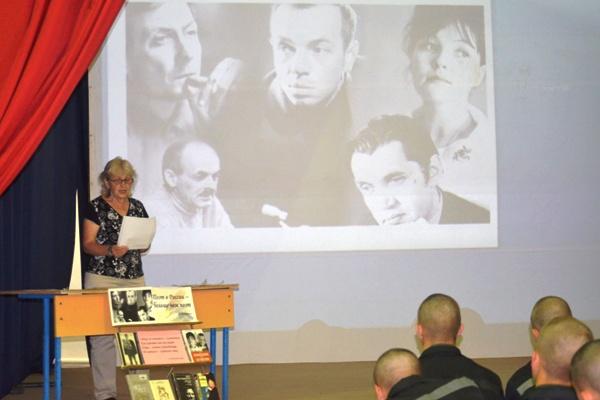Воспитанникам Можайской ВК рассказали о творчестве поэтов-шестидесятников
