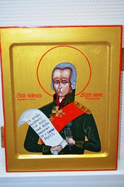 В УФСИН России по Московской области подвели итоги регионального этапа конкурса православной иконописи «Канон»