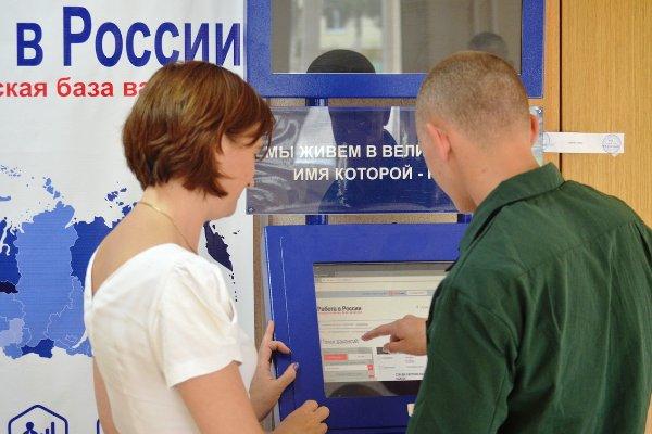 Воспитанникам Можайской ВК рассказали о современном рынке труда