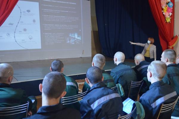 Воспитанники Можайской ВК приняли участие в мастер-классе «Навыки будущего»