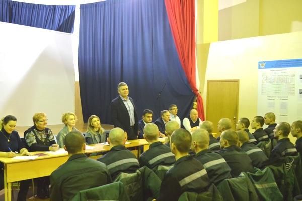 В учреждениях УФСИН России по Московской области проведен «Всероссийский день правовой помощи детям»