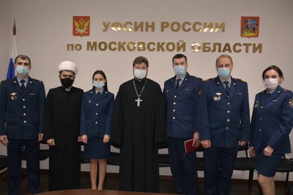 Воспитанник Можайской ВК принял участие в международном шахматном турнире