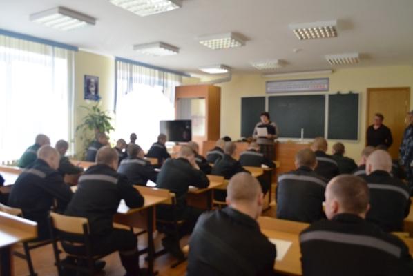 В исправительных учреждениях Московской области прошла образовательная акция «Тотальный диктант - 2019»