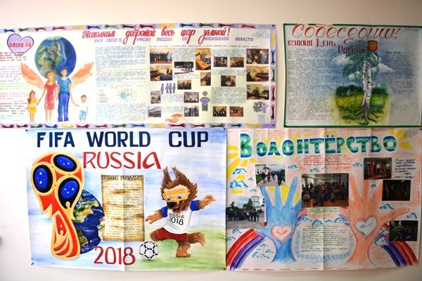 В УФСИН России по Московской области подвели итоги II этапа смотра-конкурса наглядной агитации и стенных газет для осужденных