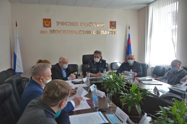 Состоялось заседание Общественного совета при УФСИН России по Московской области