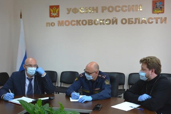 Очередная «прямая линия» с гражданами прошла в УФСИН России по Московской области