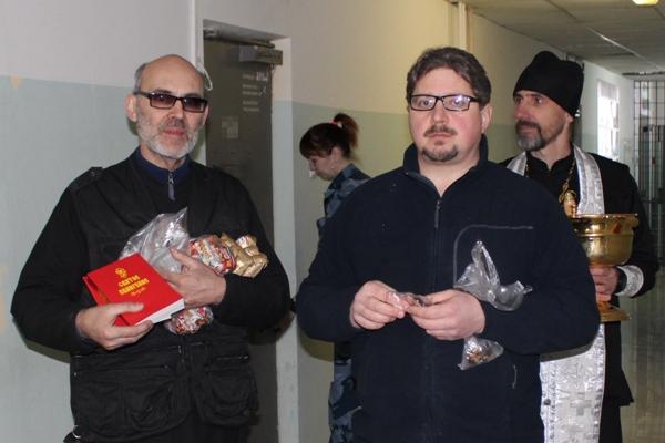 Добровольцы группы «Милосердие» провели благотворительную акцию в СИЗО-11