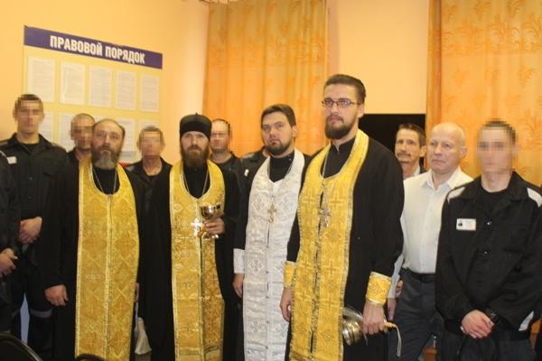 В день Покрова Божией Матери священнослужители посетили СИЗО-11 УФСИН России по Московской области