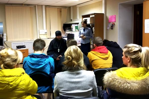 В уголовно-исполнительной инспекции прошла встреча священнослужителя с несовершеннолетними осужденными без изоляции от общества