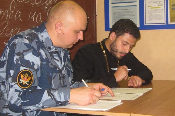 Для осужденных СИЗО-6 прошло мероприятие по изучению основ традиционных религий