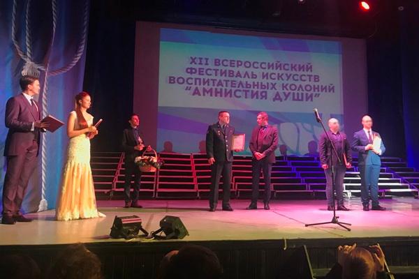 Воспитанники Можайской ВК стали лауреатами XII Всероссийского фестиваля «Амнистия души»