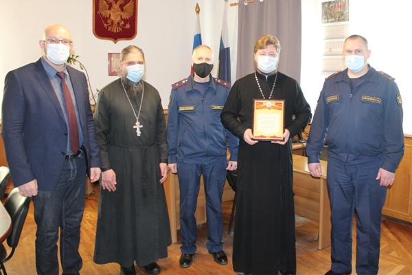 Подростков, содержащихся в СИЗО-3 УФСИН России по Московской области, поздравили с наступающими новогодними праздниками