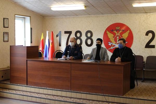 В СИЗО-7 УФСИН России по Московской области обсудили вопросы противодействия распространению идеологии экстремизма и терроризма