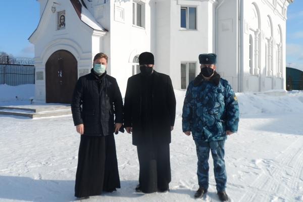 Священнослужители посетили ИК-1 УФСИН России по Московской области